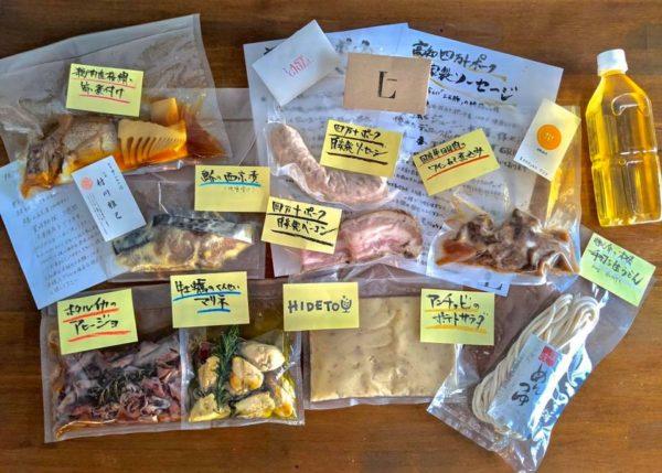 30万円の「おいしい」を集めて、この街のお店を守る